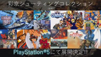 Photo of Psikyo Shooting Collection přijde na PlayStation 5!